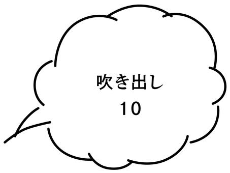 Speech bubble 10