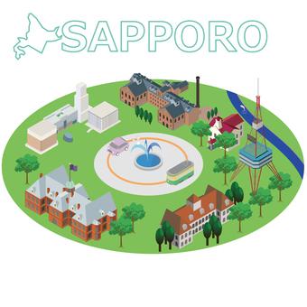 Building 2 in Sapporo city