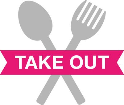 takeout 음식점 라벨