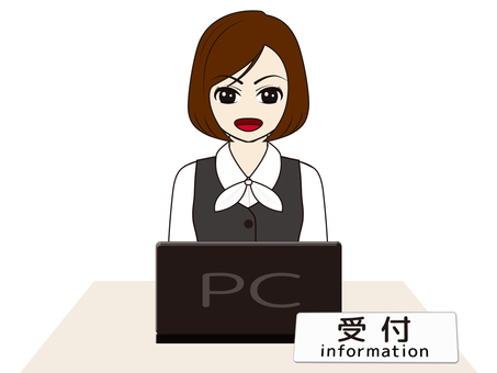 Receptionist _ Ash / Acceptance