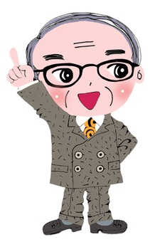 Senior executive style male