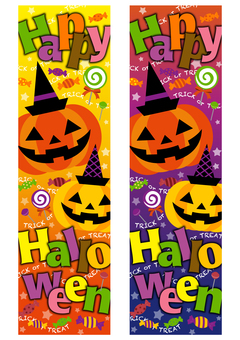 Halloween 85 (re-re-UP) -2