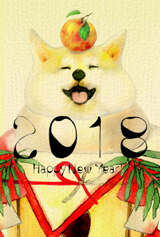 New Year's cards 2018