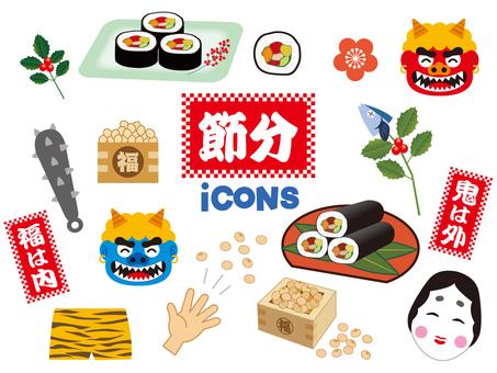 Icon_ Setsubun