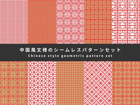 Chinese pattern seamless pattern set