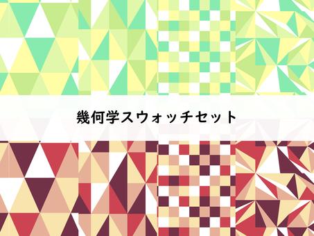 幾何圖案色板集