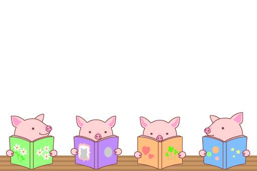 Pig's reading
