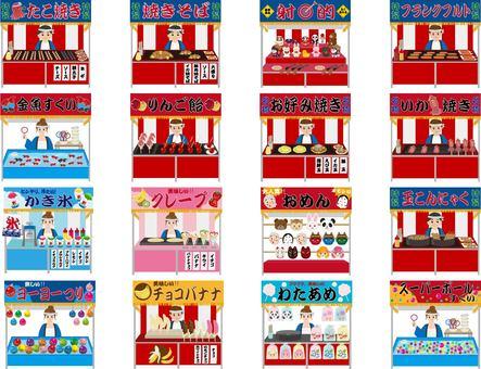 16 types of stalls