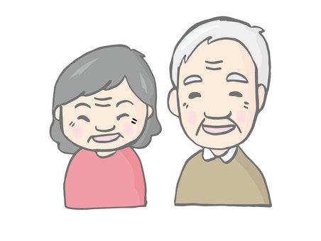 おじいさんおばあさん