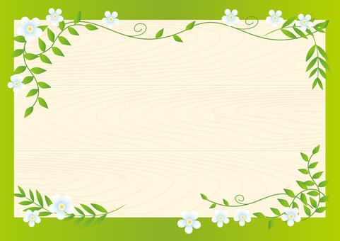 녹색 게시판