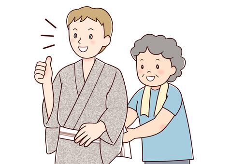 White men wearing yukata