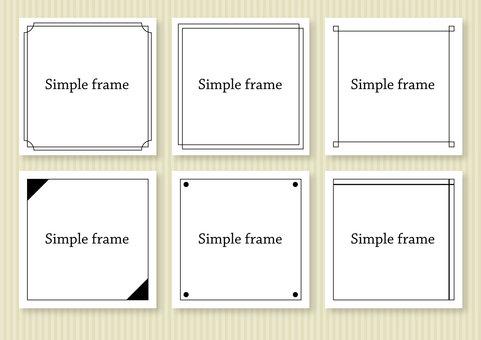 Set of simple frame