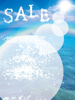 Summer sale frame