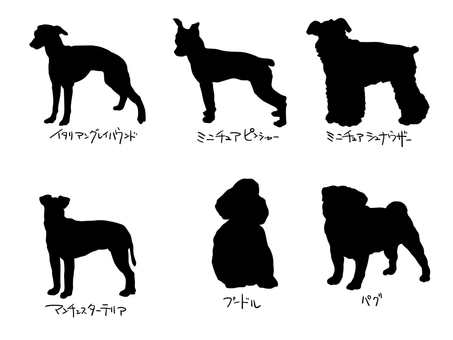 Dog's silhouette 6