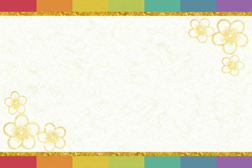 Japanese style card 2