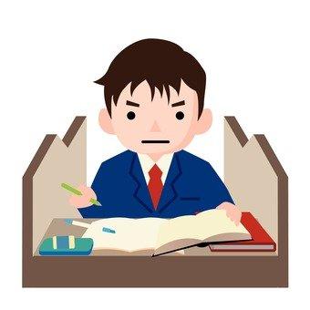 Examination study 6