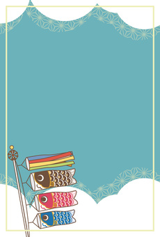 Card Children's Day (Vertical)