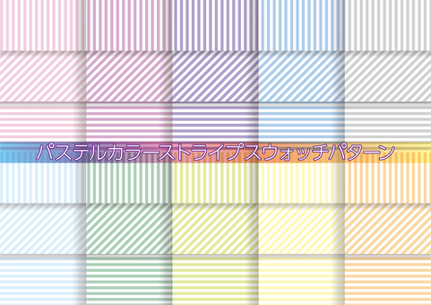 Pastel stripe pattern set