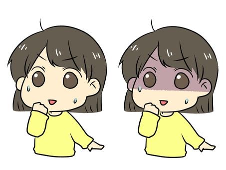Surprised person