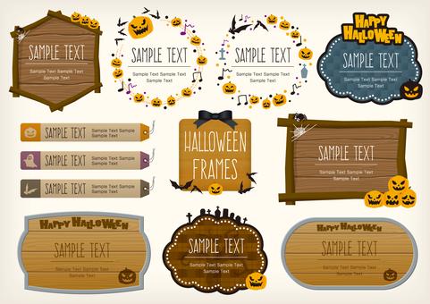 Halloween material set 05