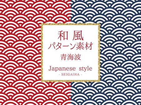Chất liệu hoa văn phong cách Nhật Bản <sóng Qinghai>