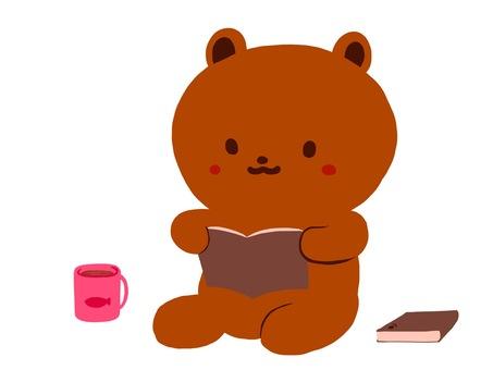 熊讀一本書