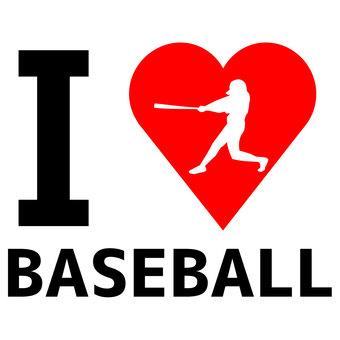 I LOVE Baseball (Batter)