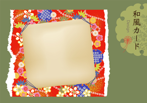 Japanese Pattern Card 3