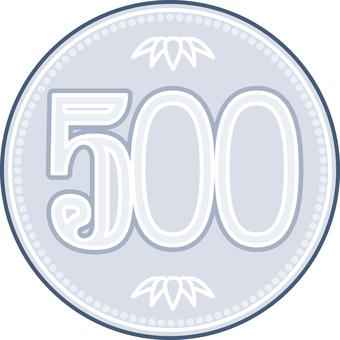 Coin 500 yen coin