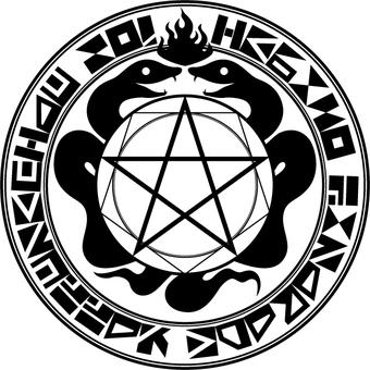 Pentagram star magic team _ silhouette