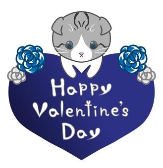 Valentine ⑦