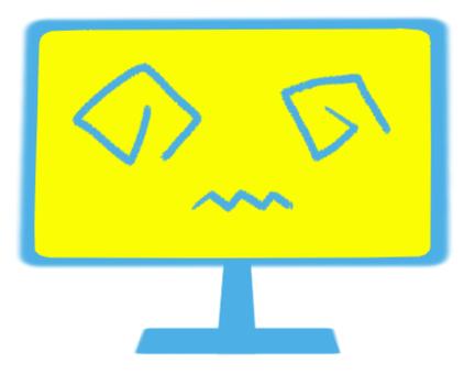 Monitor (confusion)