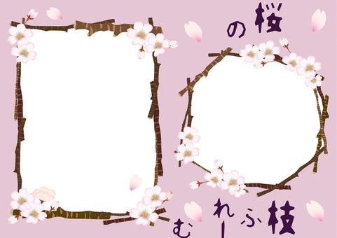 Spring cherry frame 15