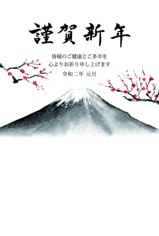 New Year's card template Mount Fuji and plum Vertical