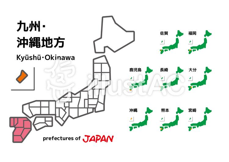 九州 沖縄 地図 Map 日本イラスト No 1298922無料イラストなら