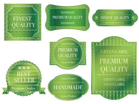 緑のラベルセット