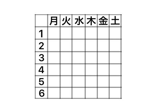 Schedule (frame)