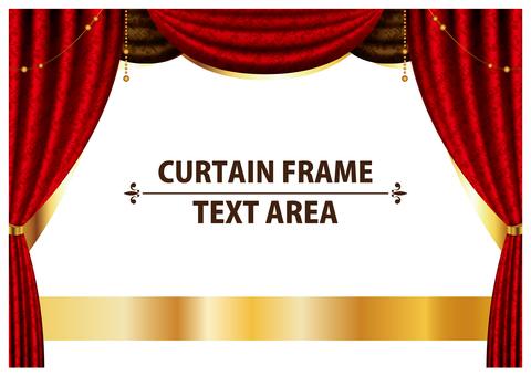 Curtain frame 02