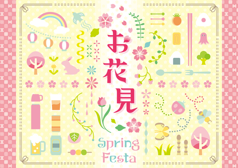 Spring beautiful flower set