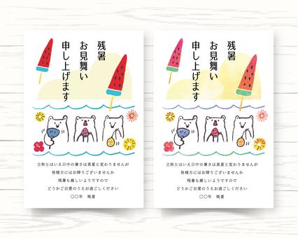 Late summer postcard Vertical Three Shiroku