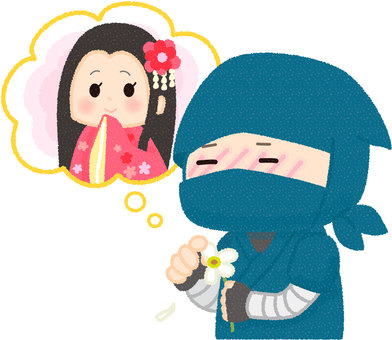 Ninja making flower divination