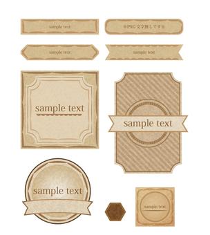 Kraft paper style label set