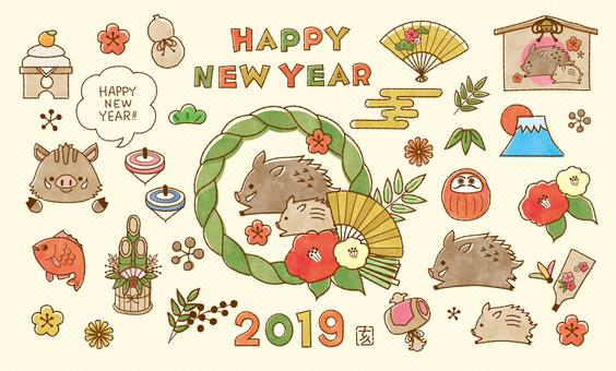 ชุดภาพวาดปีใหม่
