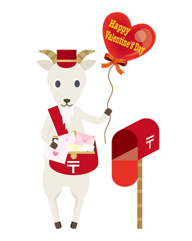 Valentine Material 19 (Goat 02 White)
