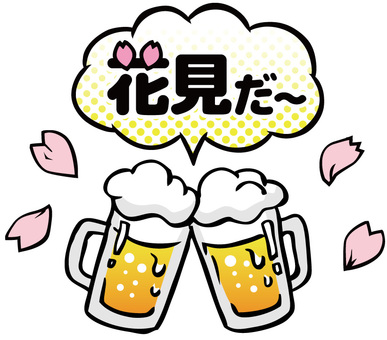 Frothy cold beer with cherry-blossom viewing 04