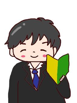Beginner mark (salaryman)