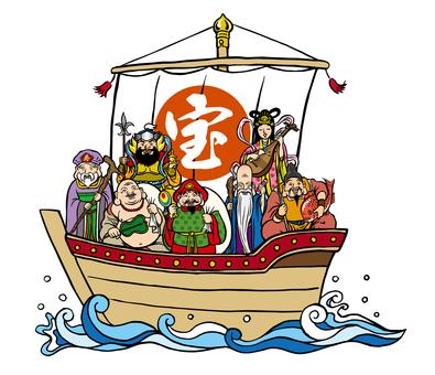 七個幸運的上帝 - 一艘寶船