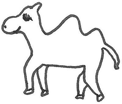 낙타 camel