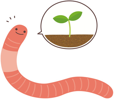 Earthworm kun to let you know that the leaves came out