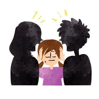 머리를 안고있는 여성